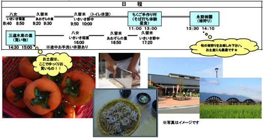 20111124asakura-01.jpg